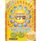 本草 太陽の恵み マテ茶 100%(3g×20包)