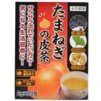 本草 玉ねぎの皮茶 (2g×20包)