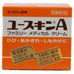 【医薬部外品】ユースキンA 120g