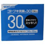 【第2類医薬品】コトブキ浣腸 (30g×10)