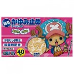 【第2類医薬品】チョッパー かゆみ止めアートパッチ 40枚