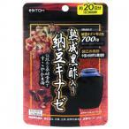 熟成黒酢入り 納豆キナーゼ 60球