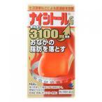 【第2類医薬品】ナイシトールG 168錠【当日つく愛媛】