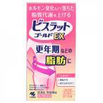 【第2類医薬品】ビスラットゴールド EX 210錠【当日つく愛媛】