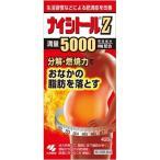 【第2類医薬品】ナイシトールZ 420錠【当日つく愛媛】