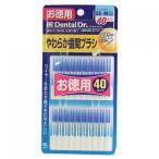 小林製薬のやわらか歯間ブラシ 細いタイプ SS-Mサイズ 40本入
