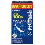 深海鮫エキスカプセル 徳用360粒