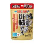 オリヒロ しじみ牡蠣ウコンの入った肝臓エキス 120粒