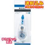 【ゆうパケット送料込み】トンボ 修正テープ MONOCC 6mm※取り寄せ商品(注文確定後6-20日頂きます) 返品不可