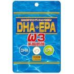 ユウキ製薬 スタンドパック DHA+EPA 100球※取り寄せ商品(注文確定後6-20日頂きます) 返品不可