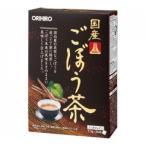 オリヒロ 国産ごぼう茶 (1.3g×26袋)※取り寄せ商品(注文確定後6-20日頂きます) 返品不可