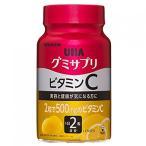 グミサプリ ビタミンC 30日分※取り寄せ商品 返品不可