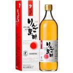 坂元の天寿りんご黒酢 700ml