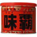 廣記商行 高級中華スープの素 味覇(ウェイパー) 500g※取り寄せ商品(注文確定後6-20日頂きます) 返品不可