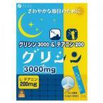 グリシン3000 テアニン200 ラムネ風味 3.3g 30包入