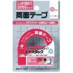 ニチバン 両面テープ しっかり貼れてはがせるタイプ ナイスタック 15mm NW-H15SF※取り寄せ商品(注文確定後6-20日頂きます) 返品不可