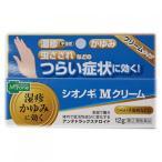 【クーポン】【ポイントボーナス】【第(2)類医薬品】メディズワン シオノギMクリーム 12g