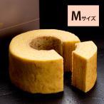 (同梱・まとめ買い用)黄金バウムクーヘン  ラ・ファミーユ