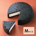 まっ黒チーズケーキ ケーキ スイーツ プレゼント プレミアムスイーツ お取り寄せ ラ・ファミーユ