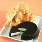 Happy Box・まっ黒チーズケーキ&Bigシュークリーム5個