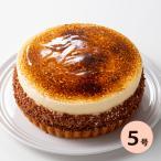 ケーキ タルト 紅玉りんごのシブスト(おのし・包装・ラッピング不可)