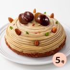 フランス菓子工房 ラ・ファミーユ 『愛媛栗と和三盆のモンブラン』