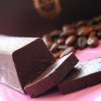 濃厚塩チョコレートケーキ プレミアムチョコ ラ・ファミーユ チョコ