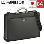 ダレスバッグ メンズ B4 A4 豊岡製鞄 日本製 大開き 三方開き ビジネスバッグ 22301 豊岡製鞄  セール 福袋 バッグ
