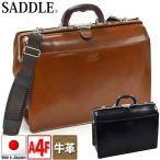 日本製 ダレスバッグ 本革 メンズ A4 豊岡製鞄 日本製 口枠 ビジネスバッグ #22304 セール 福袋 バッグ ギフト