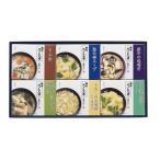 ろくさん亭 道場六三郎スープギフト H-30J フリーズドライ 食料 受注生産 食品 食材 非常食 白菊 水 たまごスープ おみそ汁 ほうれん草