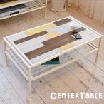 B.Bハウス CHCT-900 センターテーブル 幅90 天然木 ウレタン 机 バーチ 椅子 ウォールナット アンティーク ベンチシート 腰掛け 木 洋装 おしゃれ 木製 クッシ…