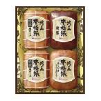 日本ハム 本格派吟王 ギフト HGT-40(送料無料)【直送品】【NP便】 白菊 肉 ローズ 焼き豚 受注生産 食品 食材 非常食 セット