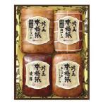 日本ハム 本格派吟王 ギフト HGT-50(送料無料)【直送品】 あらびきミートローフ 産地直送 白菊 肉 ローズ 焼き豚 受注生産 食品 食材 非常食