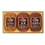 プリマハム 岩手ハムギフトセット FAT-40(送料無料)【直送品】【Y便】コロナ対策 ロースハム ボンレスハム 産地直送 白菊 肉 ローズ 焼き豚 受注生産 食品 …