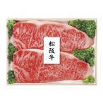 プリマハム 松阪牛 サーロインステーキ MAR-200F(送料無料)【直送品】【Y便】 白菊 肉 ローズ 焼き豚 受注生産 食品 食材 非常食 セット