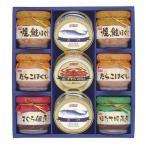 ニッスイ かに缶詰・びん詰 BS-50 受注生産 食品 かに 食材 非常食 白菊 サラダや酢の物 漬物 鮭缶 ニッスイ