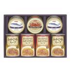 ニッスイ かに缶詰・ふかひれスープ FS-50 フリーズドライ 食料 受注生産 食品 食材 非常食 白菊 水 たまごスープ おみそ汁 ほうれん草