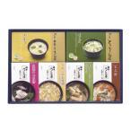 ろくさん亭 道場六三郎スープ・雑炊ギフト LZ-16E フリーズドライ 食料 受注生産 食品 食材 非常食 白菊 水 たまごスープ おみそ汁 ほうれん草