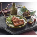 うなぎ割烹「一愼、」 うなぎ蒲焼味わいセット UICK35 非常食 セット うなぎ 特製蒲焼 産地直送 受注生産 食品 食材 冷凍 魚