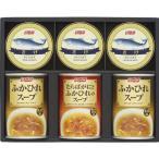 ニッスイ さけ缶詰・ふかひれスープ缶詰 FS-40 受注生産 食品 かに 食材 非常食 白菊 ふかひれ さけ 缶 ニッスイ