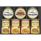 ニッスイ かに缶詰・ふかひれスープ FS-50 受注生産 食品 かに 食材 非常食 白菊 ふかひれ さけ 缶 ニッスイ