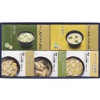 ろくさん亭 道場六三郎 スープ・雑炊ギフト LZ-23J フリーズドライ 食料 受注生産 食品 食材 非常食 白菊 水 たまごスープ おみそ汁 ほうれん草
