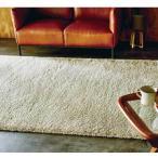 モリヨシ LUMIE ルミエ インテリア デザイナーズ家具 ラグ カーペット リビング ラグマット 椅子 イス 家具 新生活 デザイン 高品質 お手頃価格 ポリプロピレン