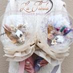 バルーンフラワー 名入り [ブーケタイプ/Sサイズ ミックス] 花風船  造花 アートフラワー ギフト お祝い プレゼント アーティフィシャルフラワー