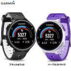 ガーミン(GARMIN)腕時計 ForeAthlete 230J フォアアスリート 010-03717 GPSランニングウォッチ【日本正規品】(送料無料)