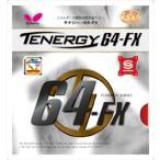 Butterfly(バタフライ) テナジー・64・FX 05920-278 ブラック タマス卓球/ラバー