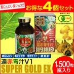 V1 SUPER GOLD EX 1500粒ビン 4箱セット 1610-4