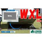 LOGOS ロゴス テントぴったりグランドシート・WXL 71809710 WXLサイズテント用グランドシート