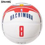 SPALDING(スポルディング) 八村 塁 ジャージーボール 合成皮革 7号球 76-787J バスケットボール7号球(男子一般用)