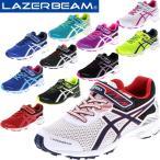 ショッピングasics asics アシックスジュニアシューズ LAZERBEAM RD-MG(レーザービーム) ベルト+シューレース(ジュニア) スニーカー 運動靴 1154A018